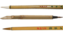 Chinese Painting & Calligraphy Brushes