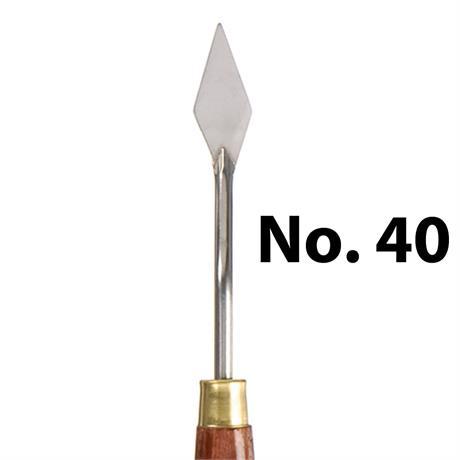 RGM Professional Palette Knife No 40 Image 1