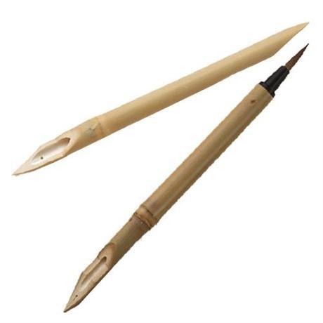 Bamboo Brush & Dip Pens Image 1