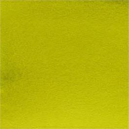 Daniel Smith Watercolour Green Gold 5ml S2 thumbnail